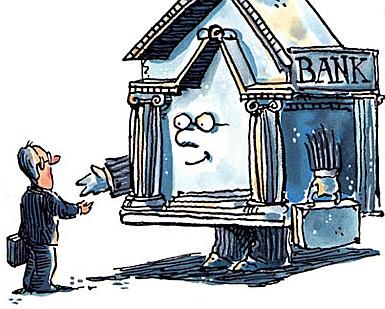 банковские вклады онлайн